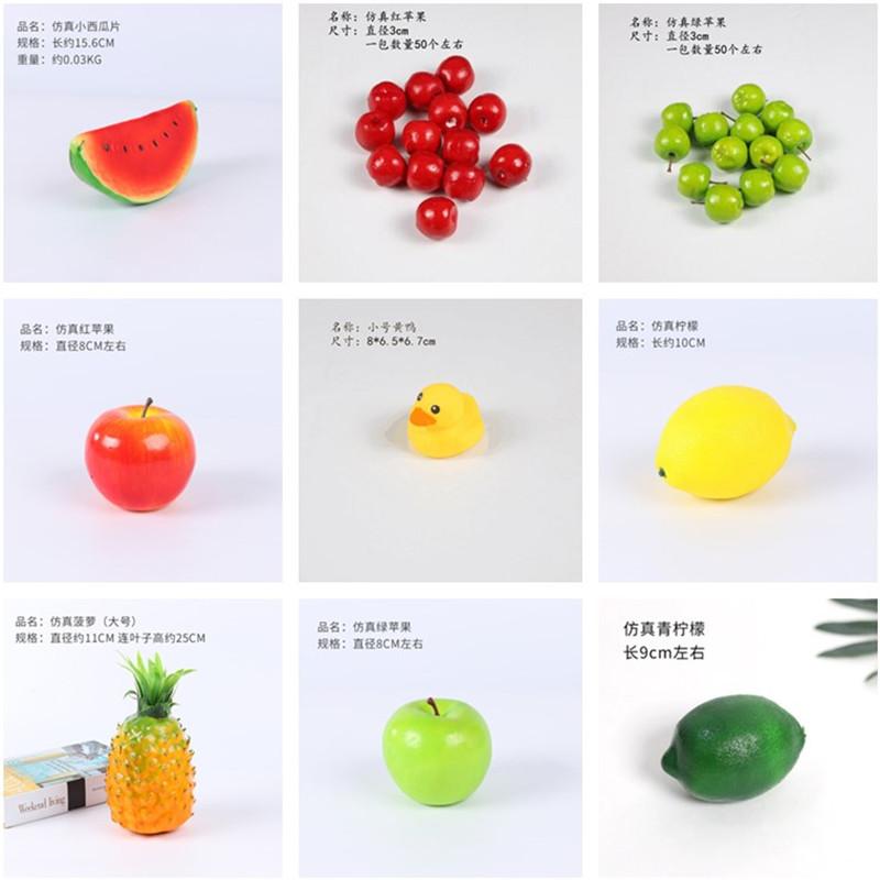 影楼儿童婚纱摄影道具仿真水果蔬菜模型摆件家居装饰假苹果黄柠檬