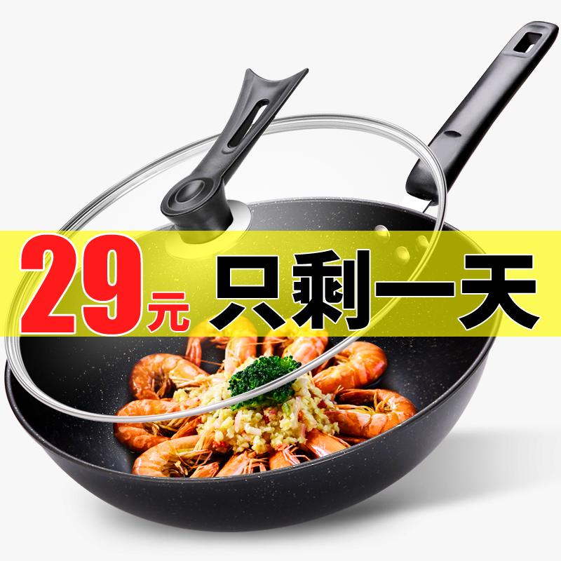 INJA麦饭石炒锅不粘锅家用铁锅电磁炉燃气灶适用炒菜专用平底锅具