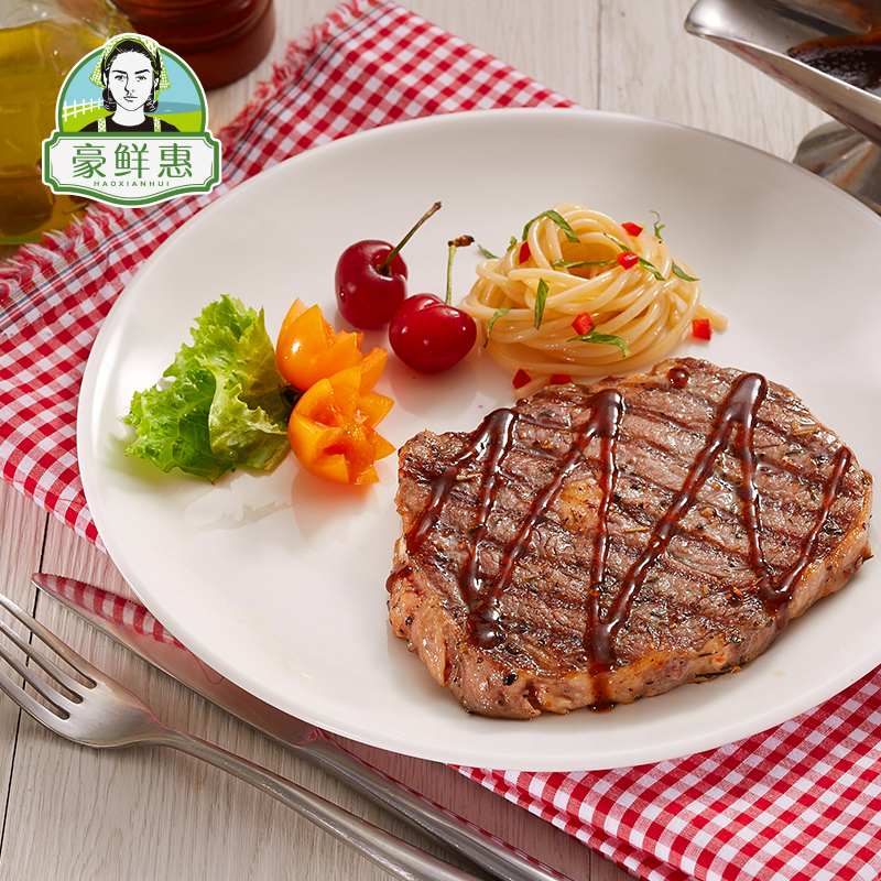 Haoxianhui New Zealand SS raw meat whole cut vegetable juice steak set meal family group purchase 10 pieces 1500g filigree