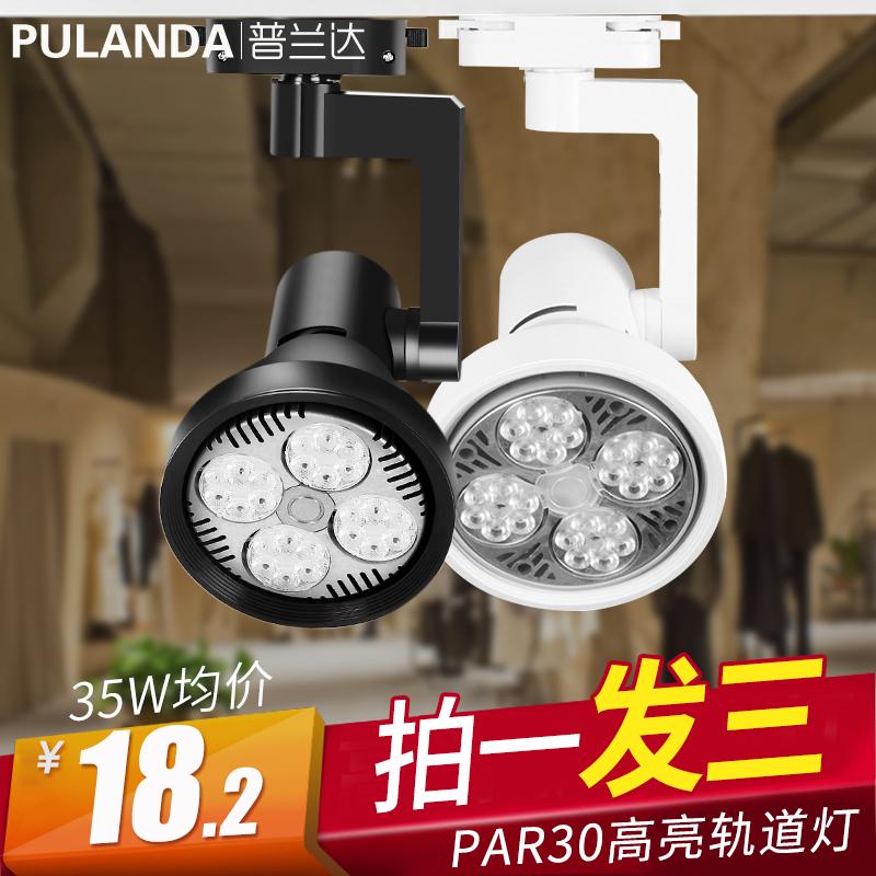 Встраиваемые точечные светильники / Прожектора Артикул 42699137295