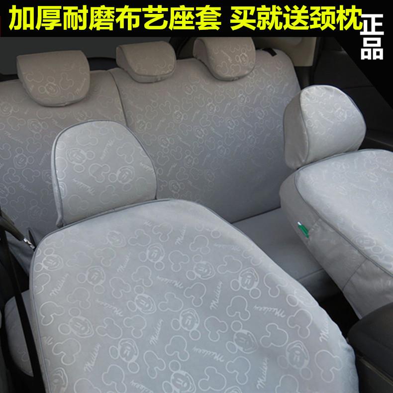 汽車座套全包四季 布套純色專車 訂做座椅套車套坐墊套
