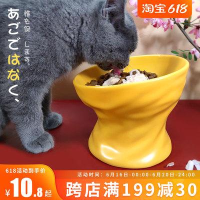 猫碗高脚陶瓷保护颈椎斜口猫粮碗猫咪水碗食盆饭盆宠物喝水防打翻
