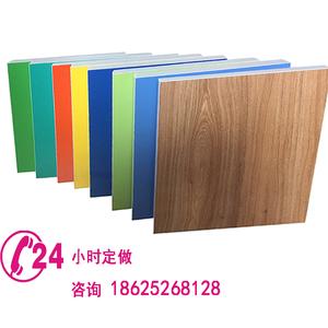 定制实木刨花板三聚氰胺板高颗粒板