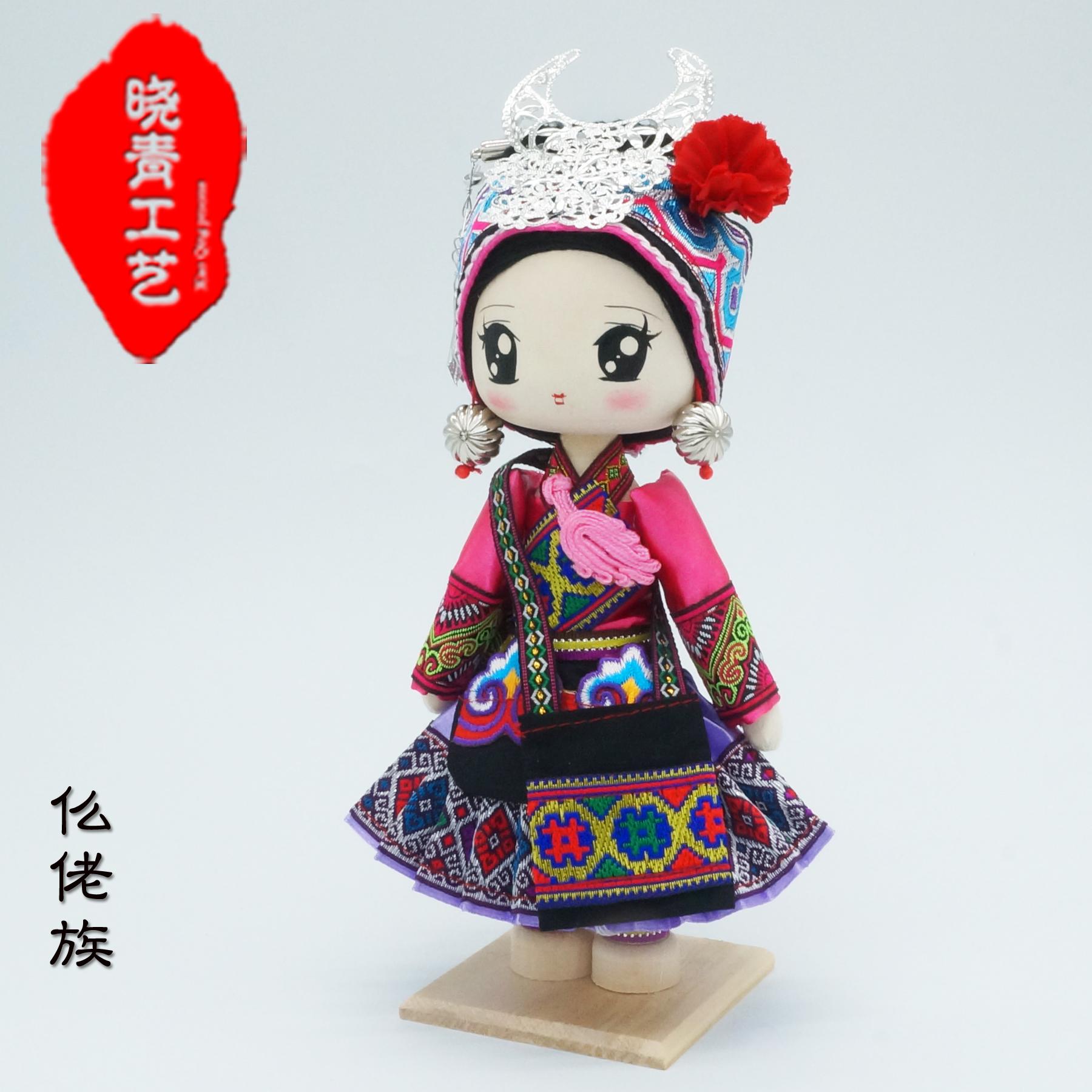 晓青工艺28cm精品盛装人偶仫佬族民族娃娃 手工木制民族特色礼品
