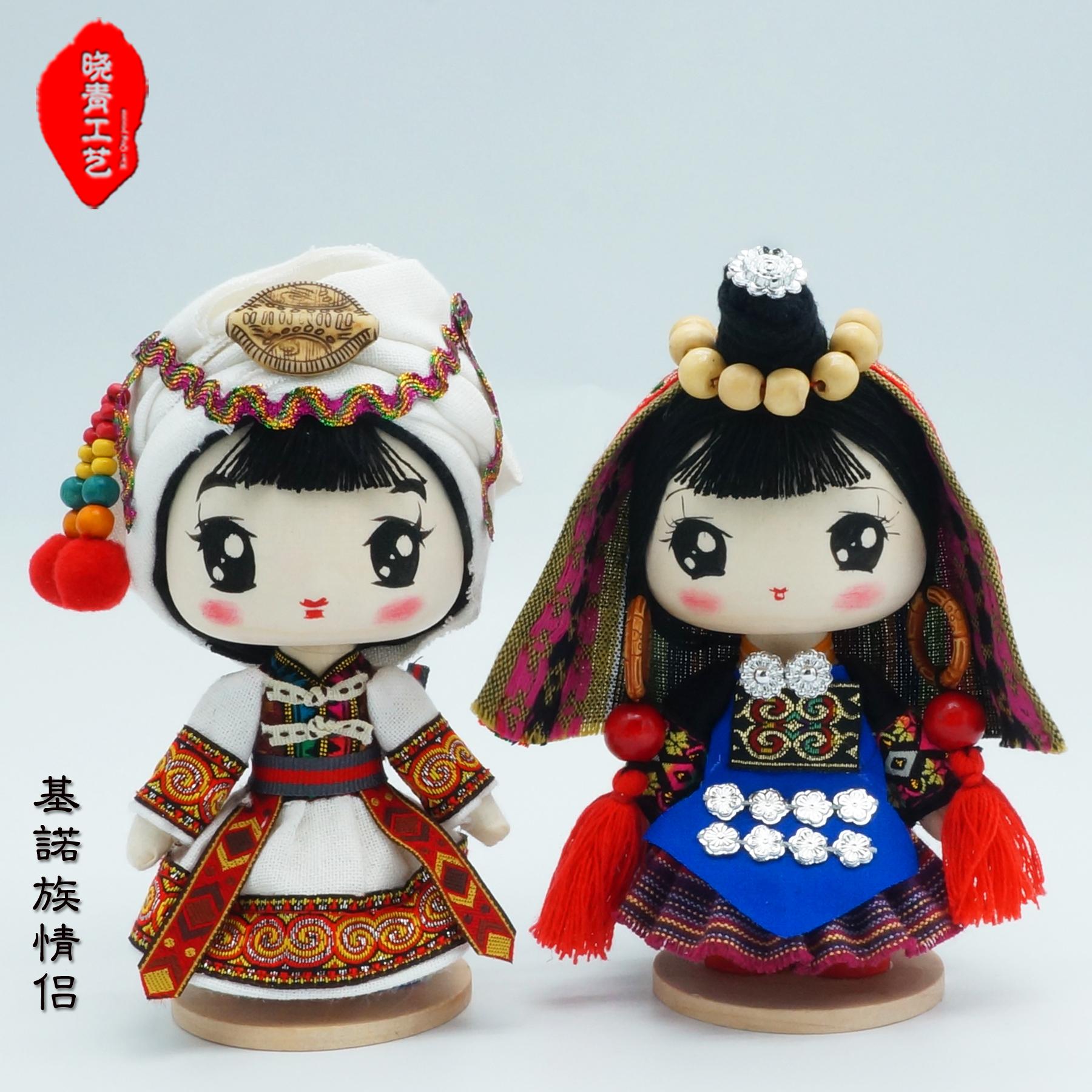 晓青工艺17cm基诺族娃娃 Q版木制手工民族娃娃木偶 云南特色礼品