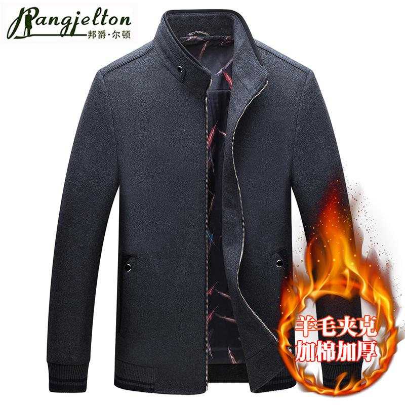 中年男士夹克冬季休闲男装立领羊毛呢加棉加厚爸爸装短款呢子外套