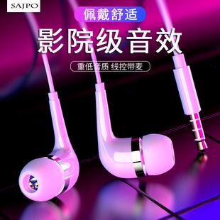 适用于圆孔耳机入耳式有线vivo原装正品华为手机重低音通用苹果6plusK歌oppo耳塞式安卓小米高音质耳机不伤耳