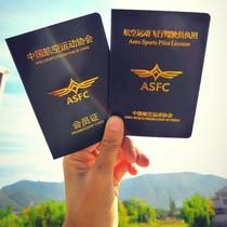 滑翔伞培训A证飞行毡考证户外滑翔伞学习单人降落伞含装备证书