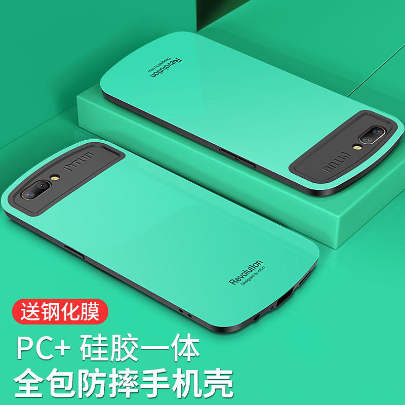米拓oppor11手机壳硅胶全包防摔保护R11plus套个性创意抖音支架男女款r11s plus简约oppo软硬壳