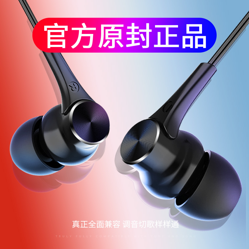 OPPO耳机R9s R11 R15 A57 R11s plus A1 A3 A5 A83 A59s原�b正品男女生通用手机线控带麦重低音入耳式耳塞式
