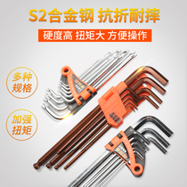 Hardware tools inside the hexagonal wrench plum blossom inner ball head six square screwdriver set with long type flower wrench s2