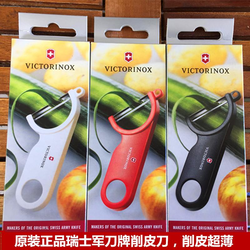 Ножи для очистки овощей и фруктов Артикул 557191812765
