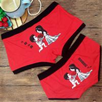 本命年大红色婚庆用有图字内裤套装情侣男平角结婚礼女用品