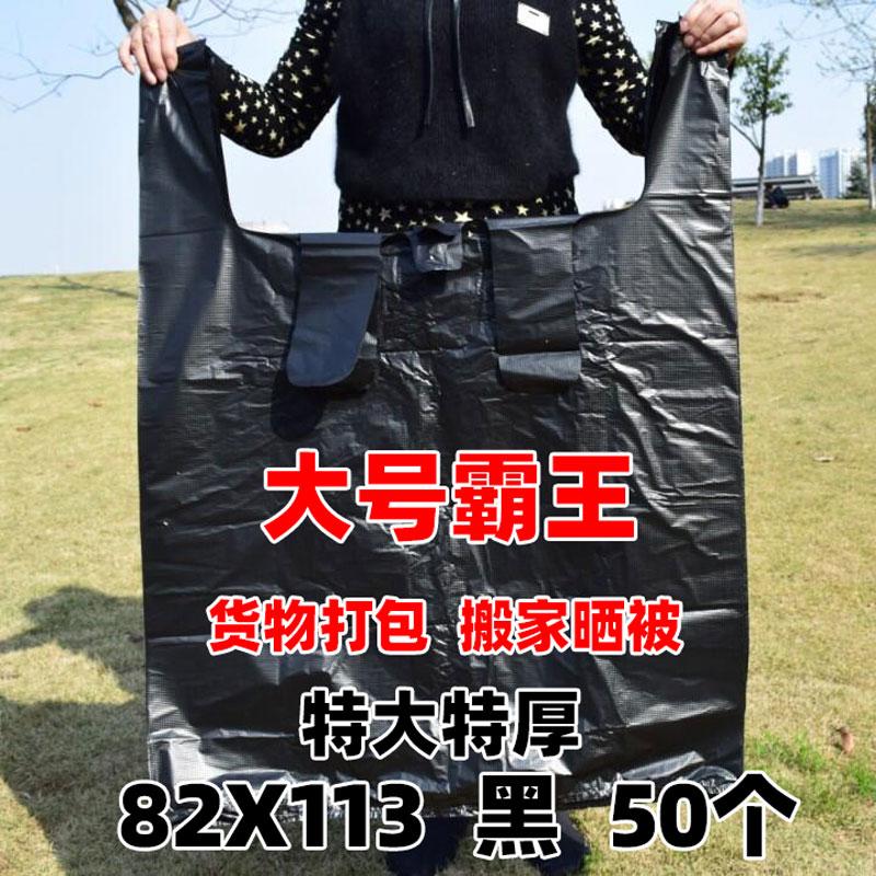 大垃圾袋大号加厚家用厨房酒店物业搬家打包袋一次性手提式塑料袋