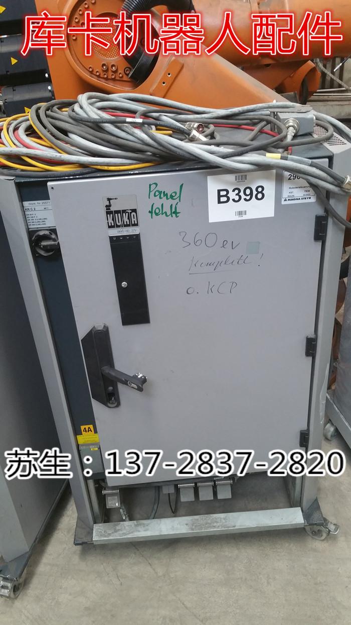 库卡KRC2 VKRC2 KRC4机械手维修 库卡机器人维修 保养 调试 配件