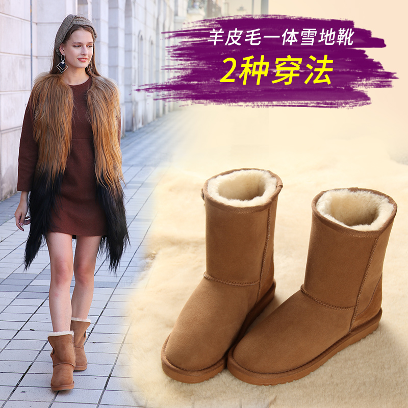 Winter snow boots sheep fur one-piece middle tube real leather womens boots Korean version 2019 new plush short tube wet cotton shoes