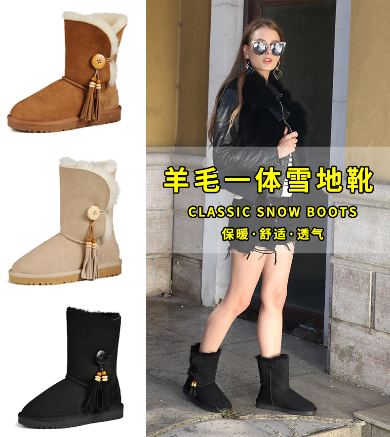Winter sheep fur integrated snow boots womens middle tube womens boots waterproof short boots leather womens shoes thickened warm tassel cotton shoes