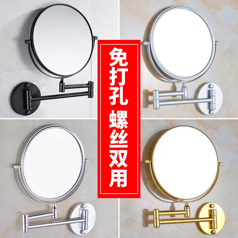 Перфорация черный протяжение зеркало ванная комната косметическое зеркало сложить косметология зеркало настенный дуплекс зеркало ванная комната лупа