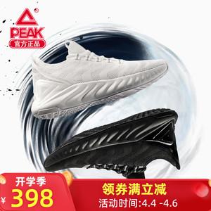 匹克态极1.0跑鞋科技联名运动鞋情侣款男女大码鞋太极2鸳鸯慢跑鞋