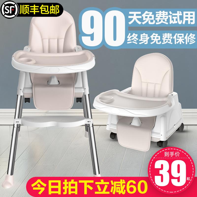 Обеденные детские стулья Артикул 597101696952