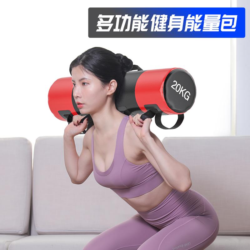 能量包深蹲翘臀举重器材负重沙袋水袋健身跑步装备体能家用健身包