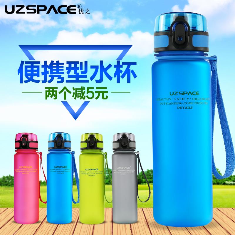 優之uzspace防漏水杯 學生磨砂隨手杯子便攜塑料水瓶太空 水壺