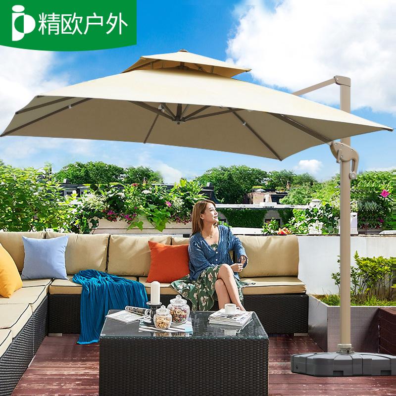 户外庭院伞户外伞室外大型大遮阳伞