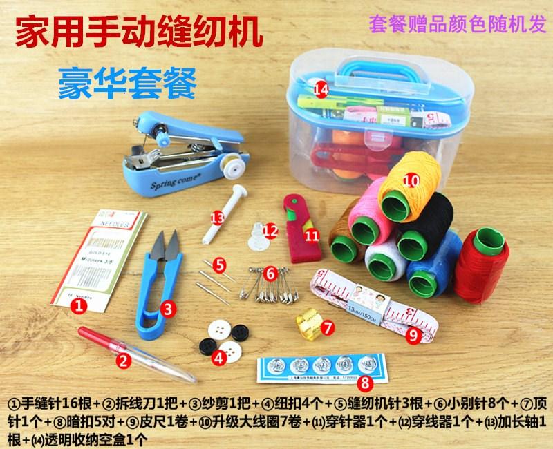 Портативный мини ручной держать шить машинально легко домой многофункциональный карман ручной работы вручную миниатюрный вырезать шить машинально