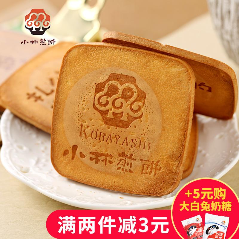 小林煎�吉祥煎�5盒*115g/盒上海特�a早餐�u蛋煎�薄脆�干零食