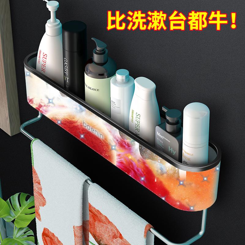 免打孔浴室置物架卫生间厕所墙上毛巾架壁挂洗手间洗漱台收纳神器