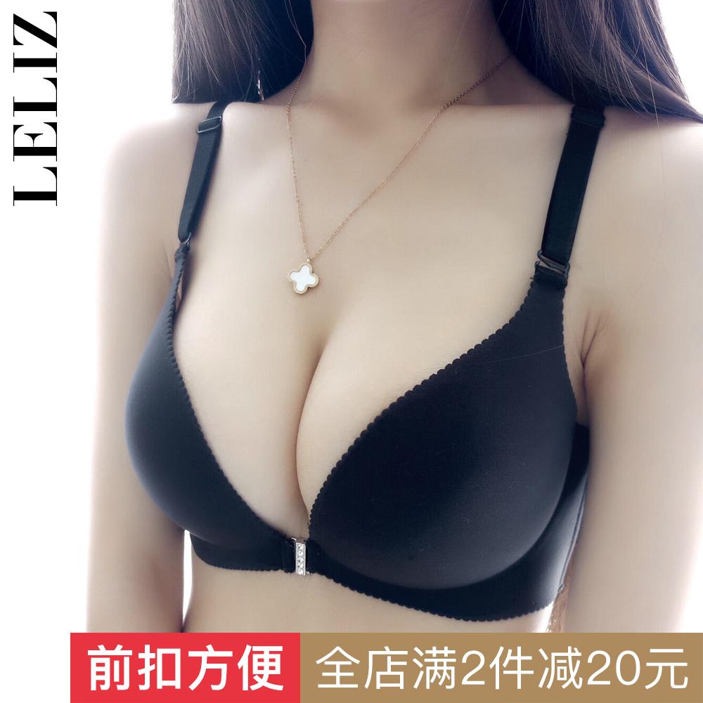 前扣内衣套装女文胸聚拢无钢圈性感加厚上托收副乳小胸罩薄款2017