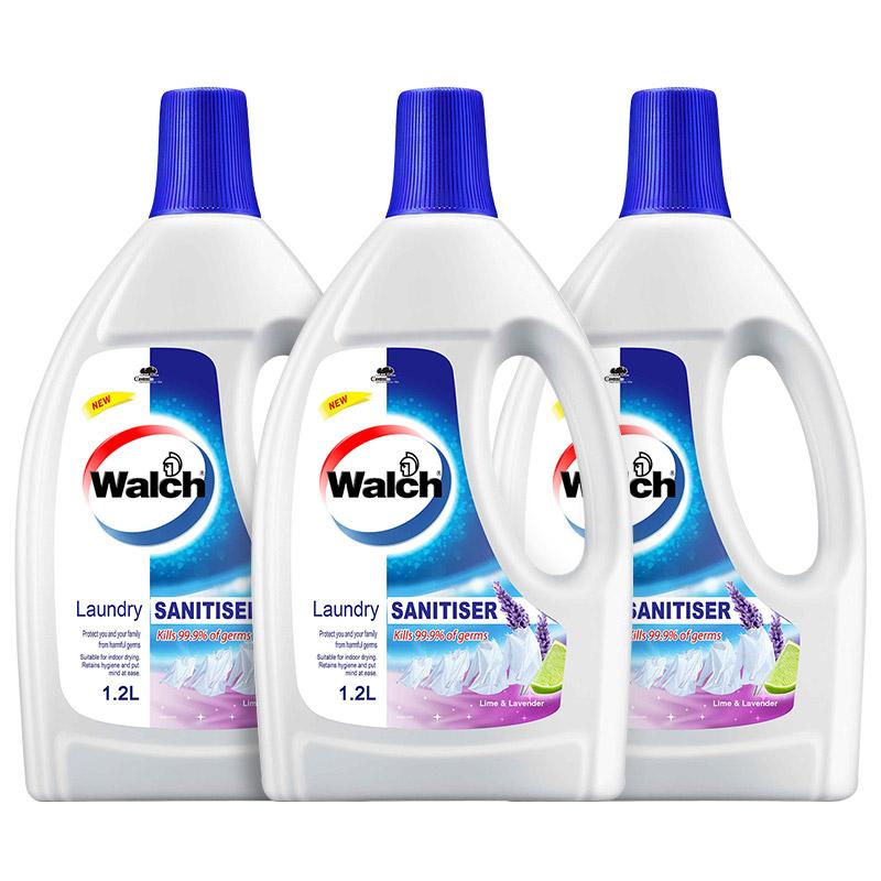 威露士衣物消毒液贴身内衣外裤除菌水机洗手洗除螨抑菌霉菌家庭用