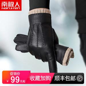 南极人男士冬天骑行开车真皮手套