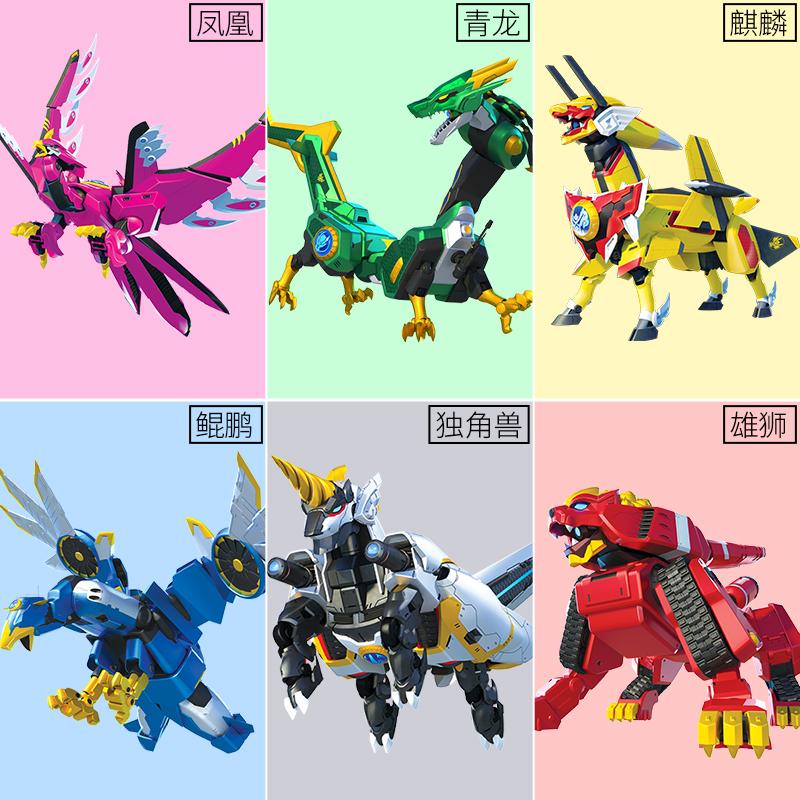 天地神兽金刚4玩具6大六合体套装天神地兽神兽金刚3变形青龙恐龙2