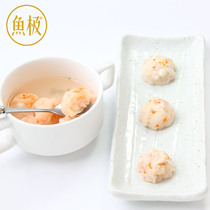 Hoi hin fish very fish seed shrimp slippery 160g*2 deepen marine fish seed seafood shrimp hot pot ingredients Kanto cooking spicy hot