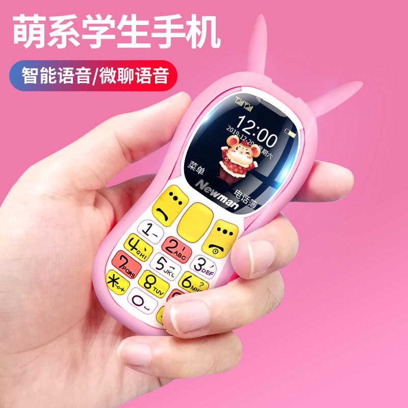 纽曼Q520儿童手机 小学生全网通4G可爱卡通定位男女款超薄迷你非智能小手机初中卡片老年手机只可以打电话