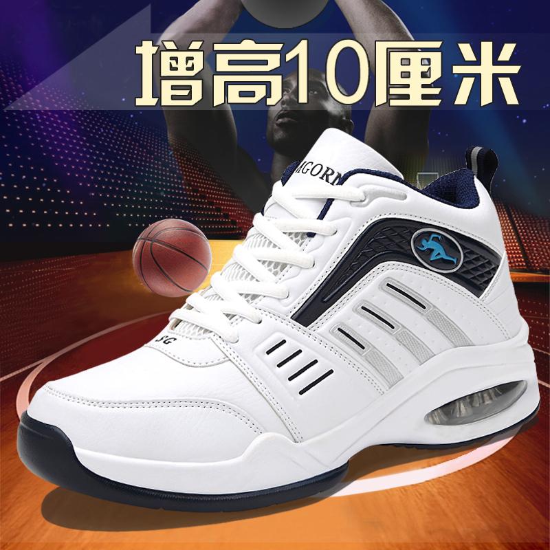 森高男士增高鞋高帮休闲运动鞋内增高男鞋10cm秋冬季增高篮球鞋男