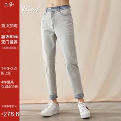 Vera Veins休闲减龄百搭长裤2020早秋新款宽松高腰水洗牛仔裤女