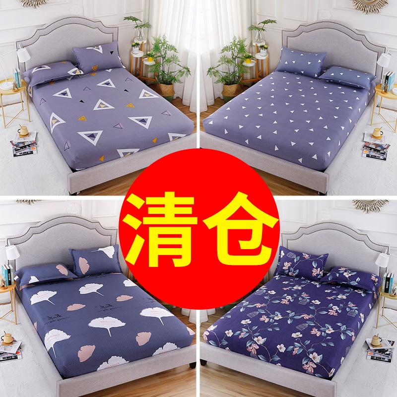 床笠�渭�床罩席�羲急Wo套 防�m罩薄棕�|床�|套1.2/1.5/1.8m米床