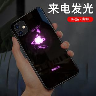 苹果标志七彩手机壳iphone11个性创意配件苹果11pro外壳iphone11pro max潮牌苹果xs七彩声控网红保护套xr男女价格