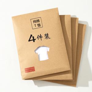 领10元券购买夏装纯棉短袖t恤男韩版纯色打底衫