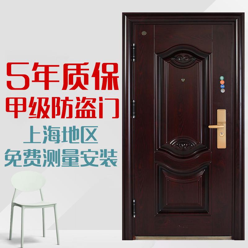 Входные двери Артикул 567973136866