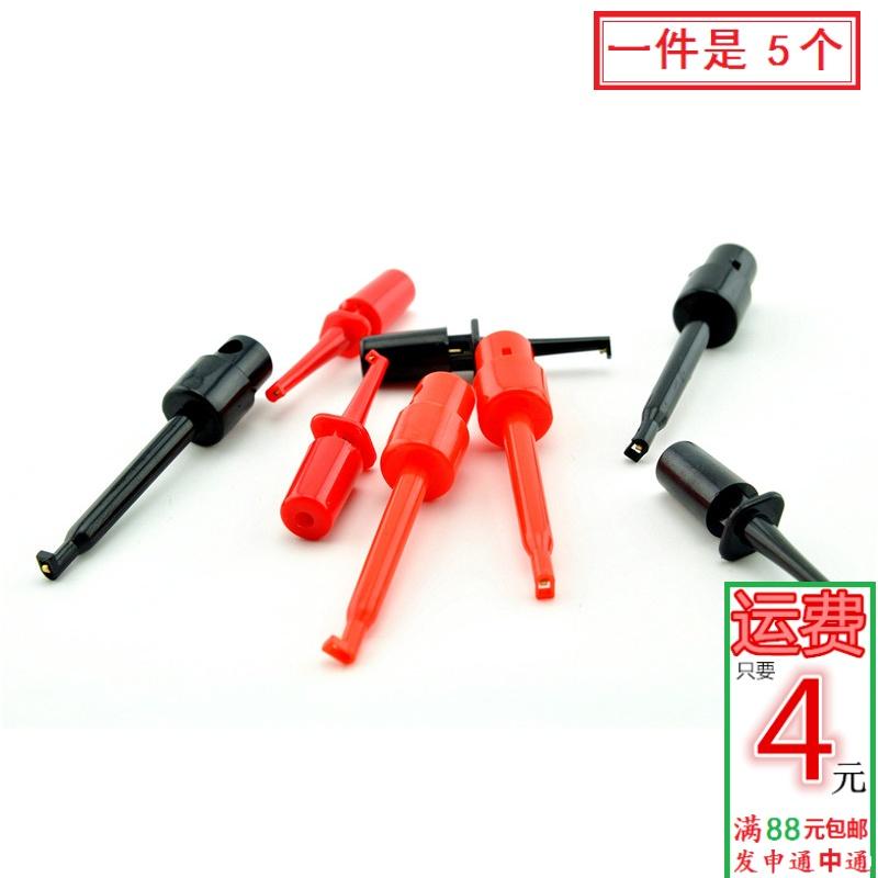 勾式测试夹 测试勾 测试钩 大号 小号(5个)塑料红黑