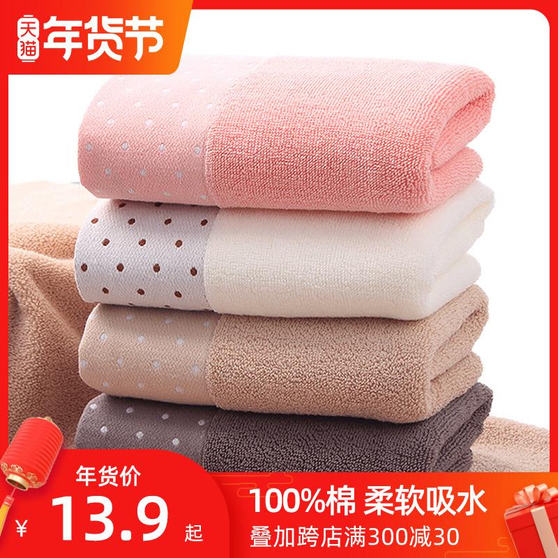 4条 莱朵毛巾纯棉成人洗脸洗澡家用全棉男女帕柔软吸水不掉毛批发