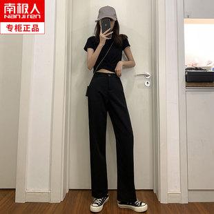 西装裤女直筒宽松黑色拖地休闲裤显瘦夏季薄款百搭阔腿裤高腰垂感