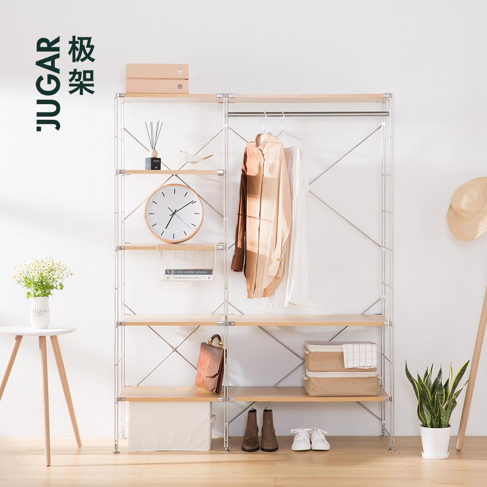 Jugar极架【收纳 衣帽架】日式卧室衣柜家用挂衣架多功能落地架