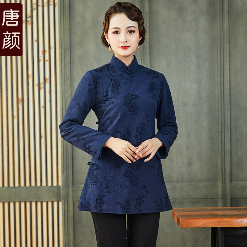 Tang Yan Tang suit cotton-padded jacket Chinese style retro improved tea man suit in winter long sleeve Zen suit