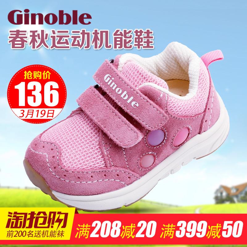 База обещание прибрежный машинально может обувной весенний и осенний ребенок ребенок выключить связь малыш обувь мальчиков девочки 1-3-5 детей в возрасте обувь