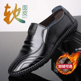 蒙奇罗欧男士防滑豆豆鞋软底牛皮休闲鞋皮鞋男真皮秋季男鞋驾车鞋图片