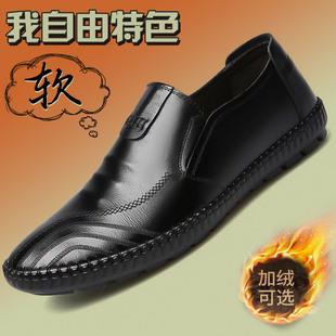 秋季 软皮软底 加绒懒人驾车透气皮鞋 加棉男鞋 商务休闲鞋 真皮豆豆鞋